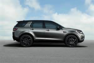 land rover discovery sport officially revealed