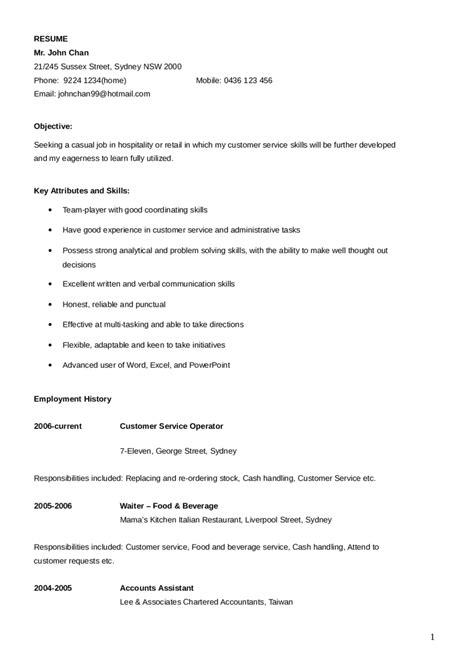 sle resume for nursing aide with no experience resume email letter bill clinton political