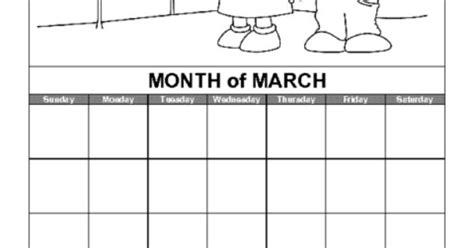 Education Calendar Template education world calendar template teaching ideas