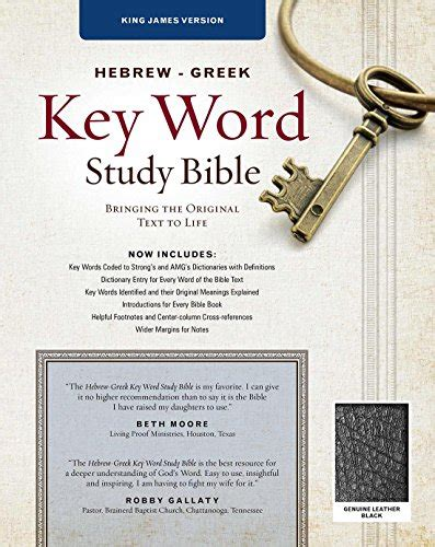The Key Study Bible Kjv Hebrew labtech23 on marketplace sellerratings