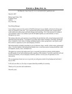 Mental Health Cover Letter by Mental Health Counselor Cover Letter Thebridgesummit Co