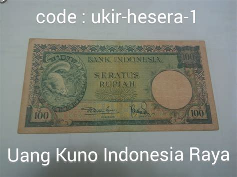 Uang Kuno 100 Rupiah Tupai uang kuno indonesia raya ukir dijual uang kuno seri