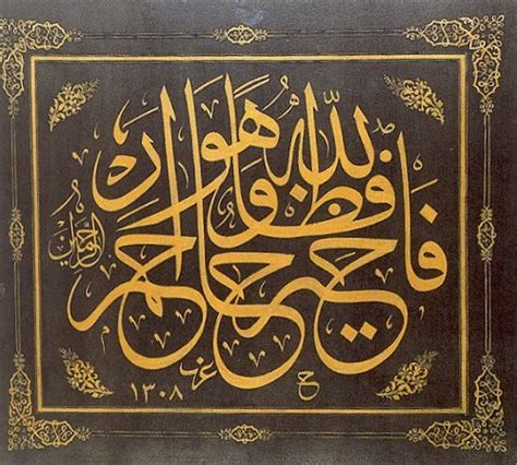 ottoman calligraphy bibliodyssey the journal of ottoman calligraphy