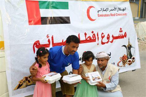 emirates red crescent emirates red crescent launches iftar project in yemen