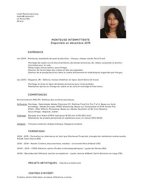 Cv Exemplaires by Exemple Certificat De Travail Gratuit Document