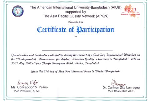Certificate Of Participation In Workshop Template aiub and apqn jointly organized international workshop american international