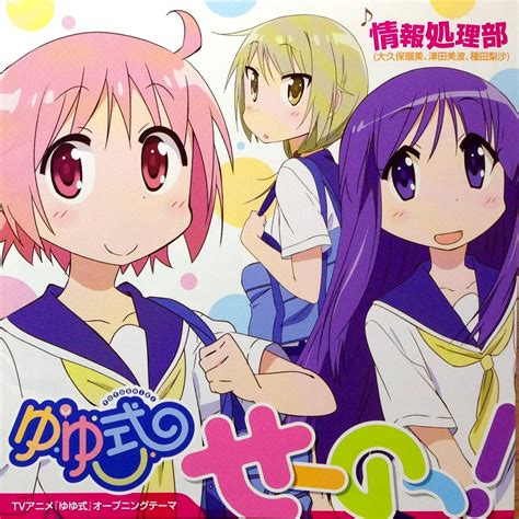 op ed meet you at centre at the new loblaws yuyushiki op ed single see no affection ost
