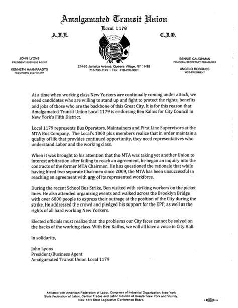 Union Endorsement Letter Endorsements For The Quot Labor Candidate Quot Ben Kallos Re Elect To New York City Council In 2017