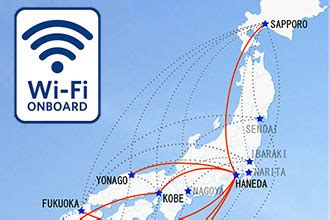 wi fi and connectivity travel experience american airlines skymark airlines adds free wi fi on japanese domestic routes