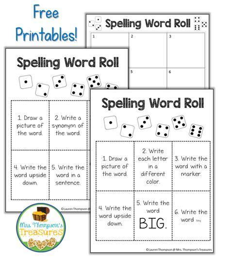 printable spelling games lesson plans classroom freebies spelling word fun