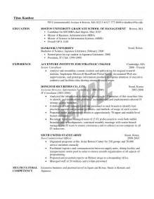 Mba Resume Exles by 1st Year Mba Resume Sle