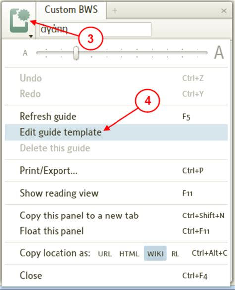 how to create a wiki template customizing the bible word study guide