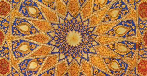 Islamic Artworks 14 elizabeth clease islamic