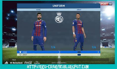 barcelona pes 2018 barcelona leaked kit 2017 2018 hd rakuten sponsor pes 2017
