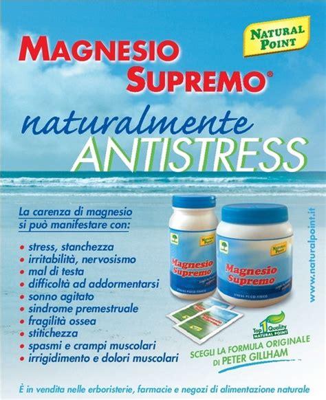 magnesio supremo per bambini magnesio supremo 300g point parafarmacia conciapelli