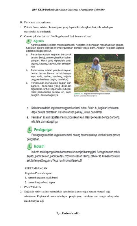 Pasti Top Ips Pkn Sdmi 2016 rpp pkn sd kelas berkarakter rpp ktsp sd kelas bahasa indonesia latihan soal sd kelas bahasa