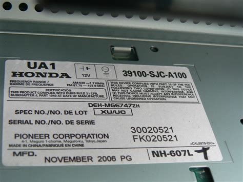 honda civic 2007 radio code unlock honda accord ecu location honda get free image about