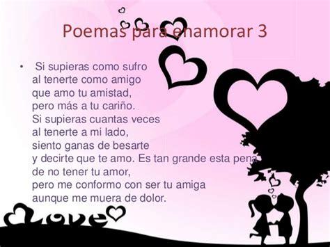 imagenes de amor para enamorar a mi amiga poemas para enamorar
