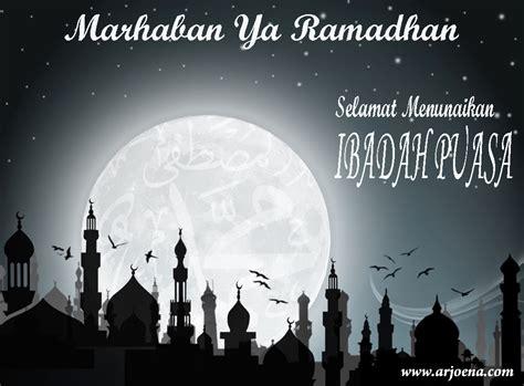 kata kata sms ucapan selamat puasa ramadhan 1435 h the knownledge