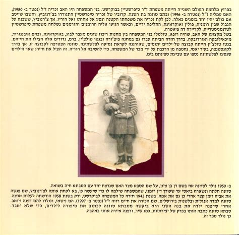holocaust picture book holocaust children s picture book the story of