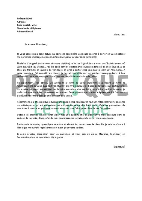 Lettre De Motivation ã Tudiant Vendeuse En Magasin Modele Lettre De Motivation Vendeur Pret A Porter Document