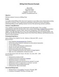 Medical Billing And Coding Resume Sample Job Resume Sample Medical Biller Resume Skills Medical