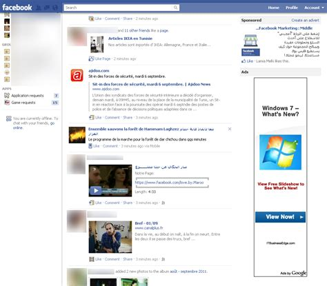 adsense facebook yssem saadi s blog