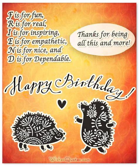 happy birthday friend  amazing birthday wishes