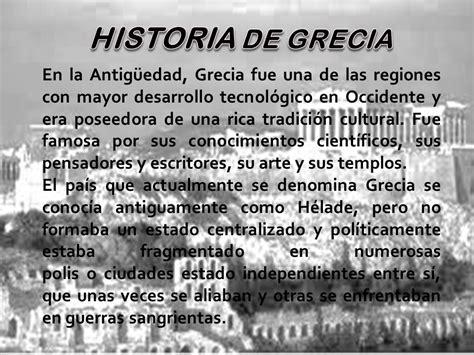 imagenes historicas de grecia historia de grecia ppt descargar