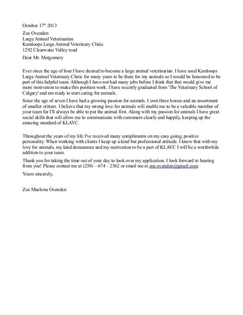 Cover Letter KLAVC