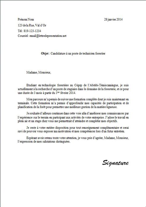 Présentation Lettre De Motivation Exemple Exemple De Cv Technicien Forestier