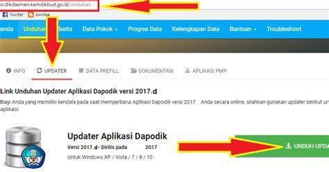 penting info awal aplikasi dapodik 2017 d tahun pelajaran 2017 2018 info operator sekolah