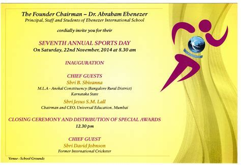 Seventh Annual Sports Day Invitation   EISB