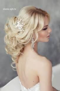 hair styles for brides 50 les derni 232 res tendances coiffures mariage qui domineront