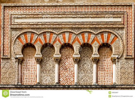 ancient islamic building decoration royalty free stock