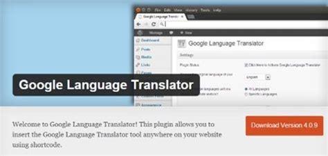 Membuat Website Multi Bahasa Dengan Wordpress | cara membuat website wordpress multi bahasa centerklik