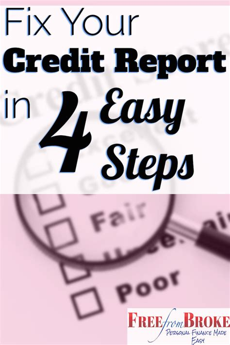how to fix my credit an easy to follow guide for erasing credit errors and rebuilding your name books how to fix an error on your credit report in 4 easy steps