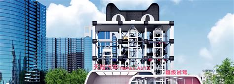 alibaba shop alibaba s car vending machines are just a couple months away