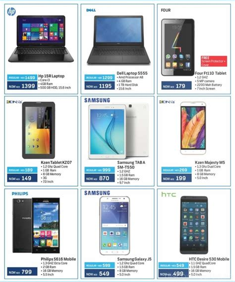 electronic gadget electronic gadget exclusive discounts union coop