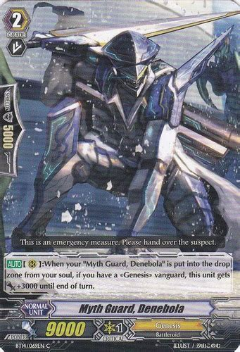 Myth Guard Fomalhaut browse cards m cardfight vangaurd card prices