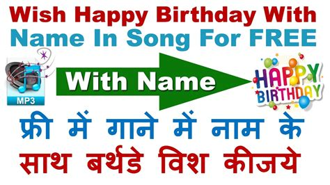 download mp3 happy birthday by diljit happy birthday song diljit video download hd