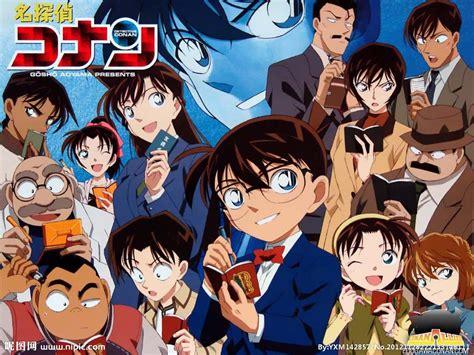 Dompet Fullprint Anime Detective Conan 名侦探柯南设计图 动漫人物 动漫动画 设计图库 昵图网nipic