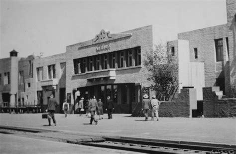 atchison topeka santa fe railroad