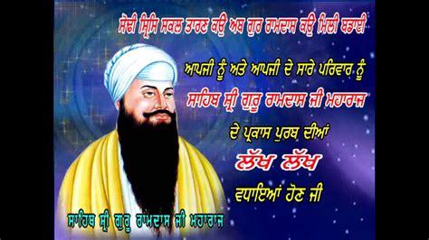 Of A Guru guru ram das ji history www imgkid the image kid