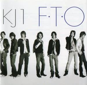 kanjani8 osaka rainy blues mp3 re upload eito s album update 17 10 2013 my a m n o