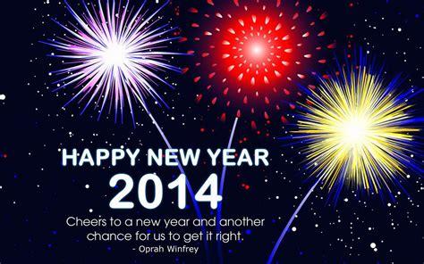 new years naperville 2014 ดาวน โหลดร ป happy new year 2014