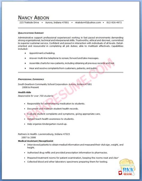 Career Objective Receptionist by 79 Receptionist Resume Objective Resume Objective Exles Veterinary Receptionist