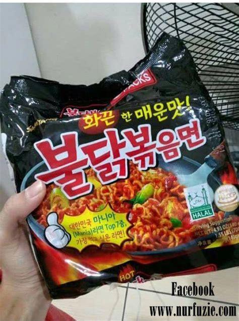Ramen Di Mayasi spicy ramen challenge tengah viral di malaysia nurfuzie