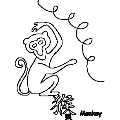 chinese monkey coloring pages monkey chinese zodiac coloring page