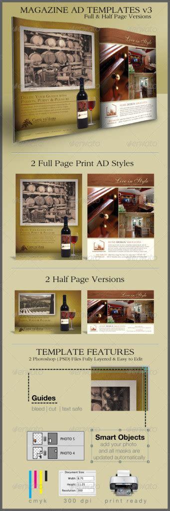 Print Ad Templates V3 Full Half Page Designs Print Ad Templates Half Page Ad Template Photoshop